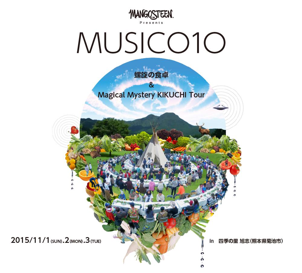 MUSICO10