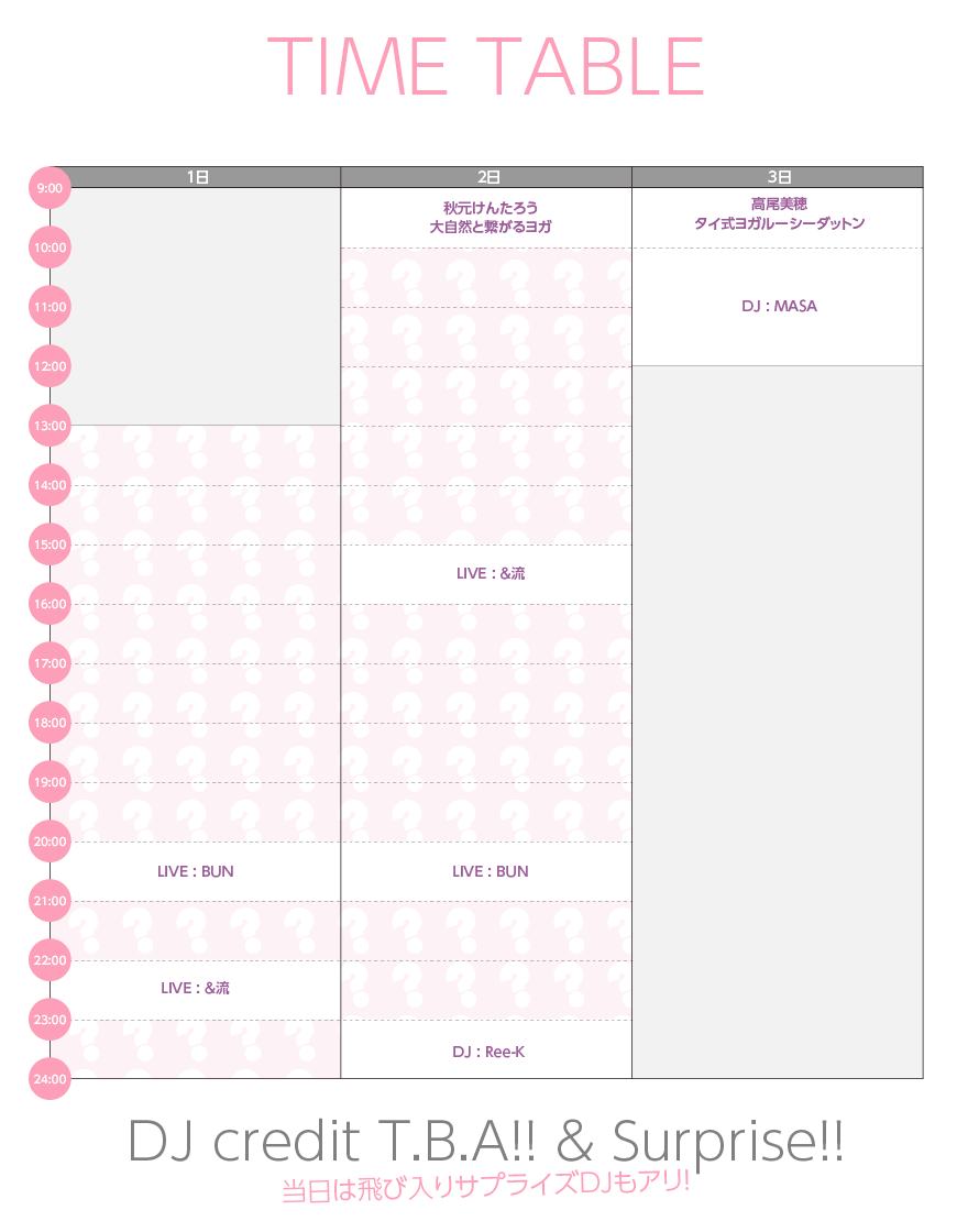 healing-timetable