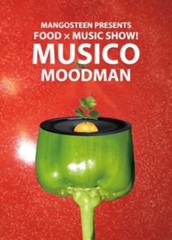 MUSICO 1