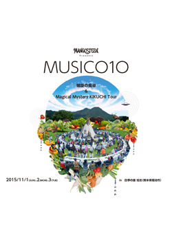 MUSICO 10