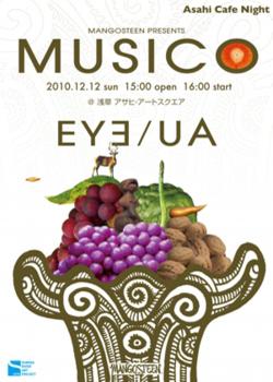 MUSICO 5
